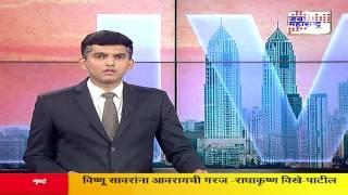 narendra maharaj an imposter
