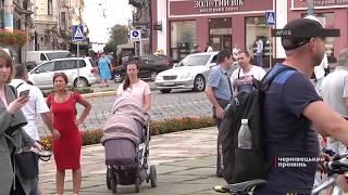 Чернівецькі школи можуть залишитися без обладнання через чиновників-саботажників(, 2018-08-07T17:17:23.000Z)