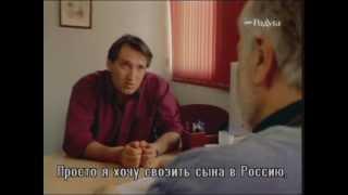 """Чудо"". Фильм Евгения Румана"