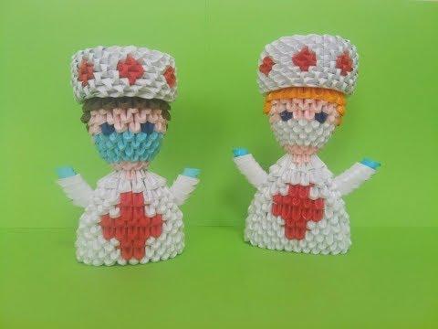 маленькие доктора оригами из модулей (мастер-класс)