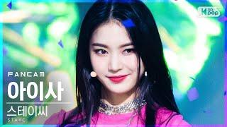 [안방1열 직캠4K] 스테이씨 아이사 'SO BAD' (STAYC ISA FanCam)│@SBS Inkigayo_2020.11.15.