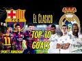 FC Barcelona TOP 10 Goals Vs Real Madrid In History Of El Clasico   HD