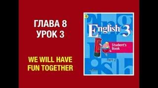 Английский язык 3 класс English 3 Часть 2 (Unit 8, lesson 3)
