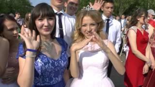 Алдан ПАРАД ВЫПУСКНИКОВ 2016