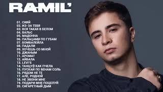 R. a. m. i. l ' все песни Самые популярные и новые песни