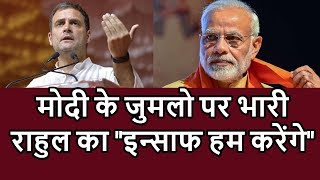 Rahul Gandhi More  Trusted Then Super Actor Modi ,Rahul Gandhi Promis More trusted then ZUMLA