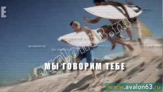 Авалон тур туристическое агенство  репортаж.avi(, 2012-07-20T18:56:11.000Z)