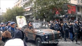 Procesiune cu moaştele Sfântului Dimitrie în Tesalonic - 25 Octombrie 2014