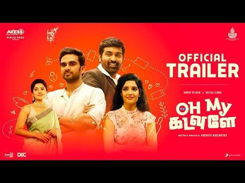 Oh My Kadavule - Trailer | Ashok Selvan, Ritika Singh, Vani Bhojan | Ashwath Marimuthu | Leon James