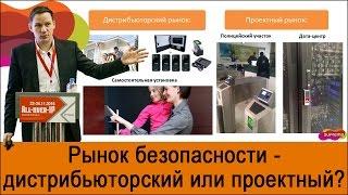Камеры видеонаблюдения приобрести по низкой цене в Санкт-Петербурге