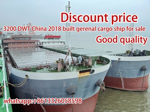 3200DWT general cargo ship for sale with discount price