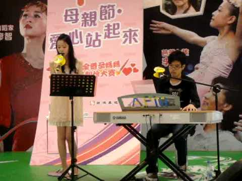 20090510 marcella and chan hei @ apm 明年今日
