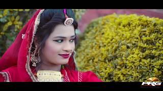 LAL VARDI बोहत ही खूबसूरत राजस्थानी सांग 2019 | लाल वर्दी पेरो नी बन्ना | SIKANDER KHAN | PRG 4K