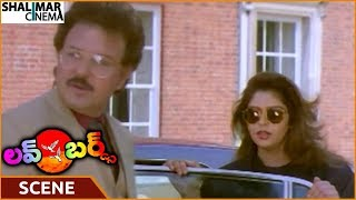 Love Birds Movie || Sarath Babu Takes Nagma To Foreign For Relax || Prabhu Deva || Shalimarcinema