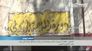 القوات النظامية السورية توسع نطاق سيطرتها في ريف حلب، وأنقرة تؤكد دعم موسكو لعملياتها ضد داعش