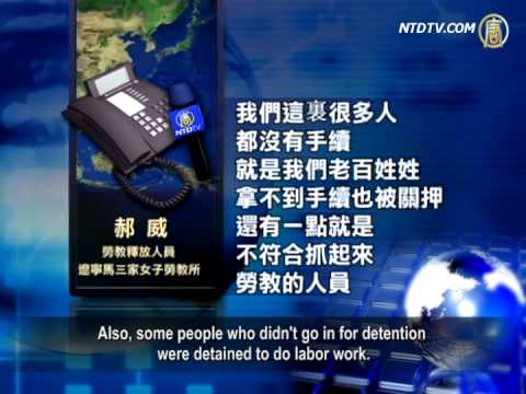 Masanjia Labor Camp Victims' Joint Letter for Compensation and Investigation