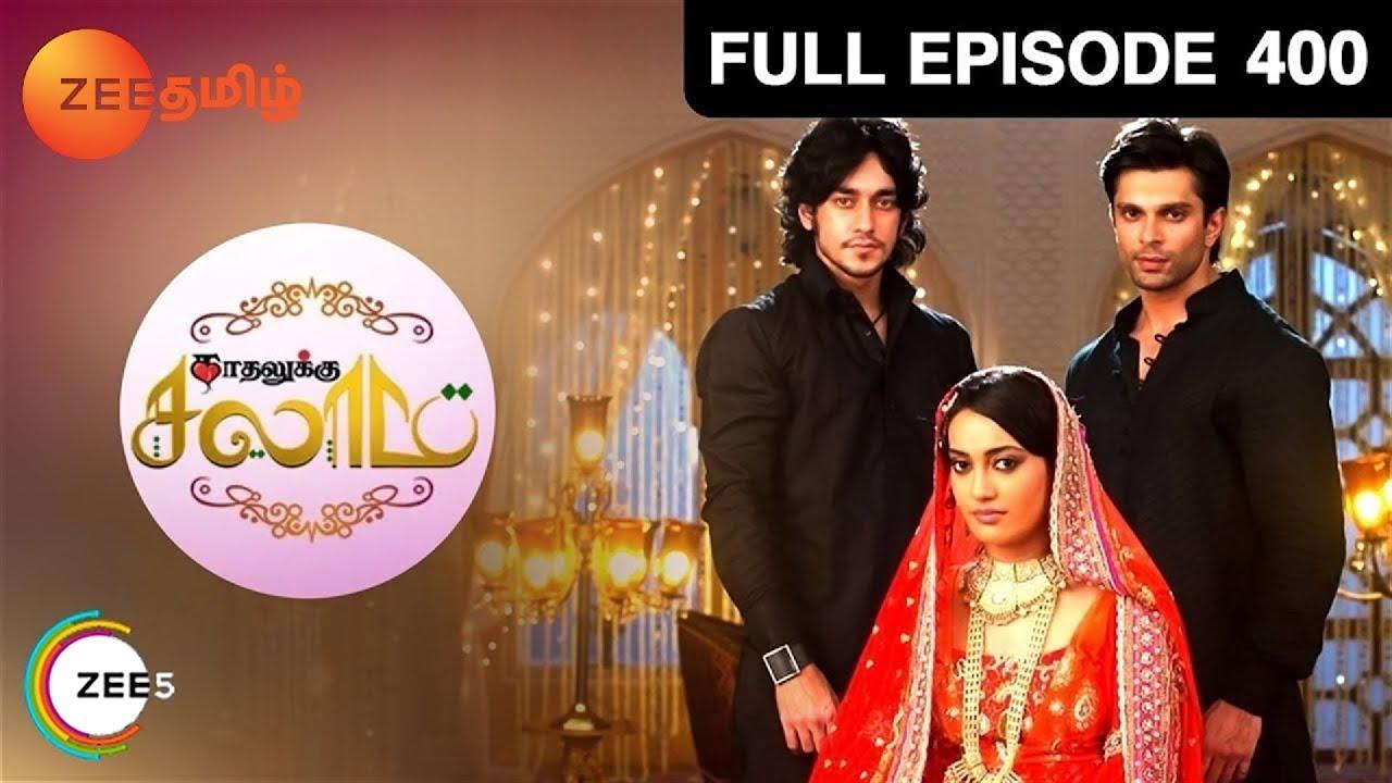 Download Kadhalukku Salam - Episode 400 - September 29, 2014