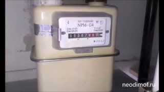 Как остановить газовый счетчик NPM G4 магнитом(Как остановить газовый счетчик NPM G4 магнитом? Купить модифицированный счетчик газа http://neodimof.club т. 89185220077..., 2014-06-16T13:29:22.000Z)