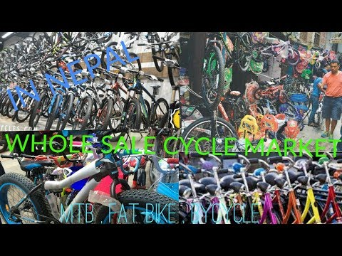 Cheapest cycles \ toys market | whole sale & retail | Fat bikes , MTB | Asan Market | NEPAL