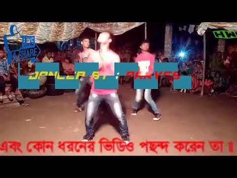 bd brand  new village children dance 2018: with dj bangla on stage wedding home ,