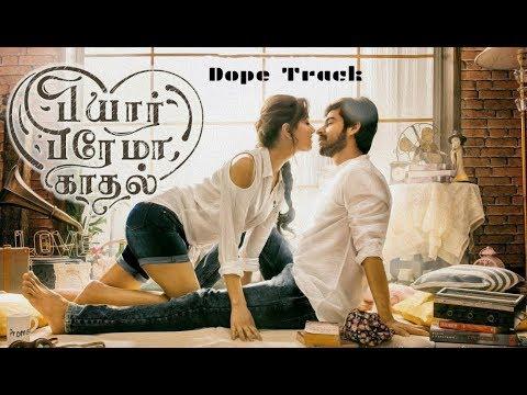 Dope Track - Single ft..🎵 Yuvan Shankar Raja   Pyaar Prema Kaadhal (Lyrics)