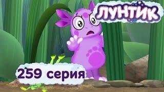 Лунтик и его друзья - 259 серия. Очки