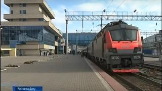 видео Продажа билетов РЖД за 90 суток или когда покупать билет на поезд