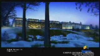 Nanjing Foshou Lake Architect Hotel (CIPEA)