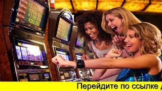 Онлайн Казино Best Вулкан. На Реальные Деньги На Рубли