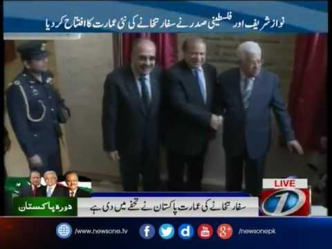 President Mahmoud Abbas inaugurates Palestinian Embassy in Islamabad