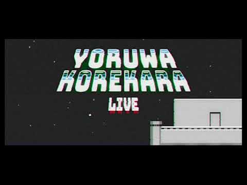 YORUWAKOREKARA – セピア色メモリー (Sepia-iro memory) [live]