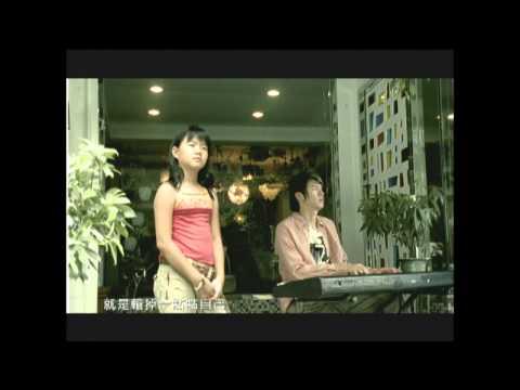 JS [ 蘇菲亞的願望 ]  Official Music Video