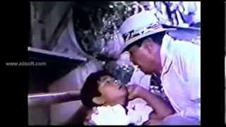 Andres Manambit (Angkan Ng Matapang) (1992) THEATRICAL TRAiLER