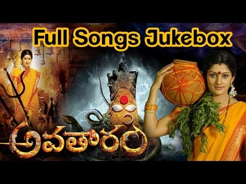 Avatharam (అవతారం) Movie || Full Songs Jukebox || Rishi, Radhika