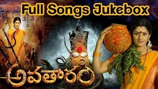 Avatharam (అవతారం) Movie || Full Songs Jukebox || Rishi, Radhika