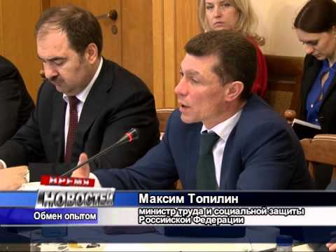 Пенсии в Крыму и Севастополе в 2017 году