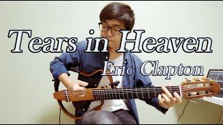 Tears in Heaven - Eric Clapton / Fingerstyle Guitar Cover (+TABS) / Nobu Matsumura