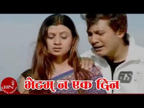Nepali Song Bhetum Ekdin by Bimalraj Chettri & Bishnu Majhi