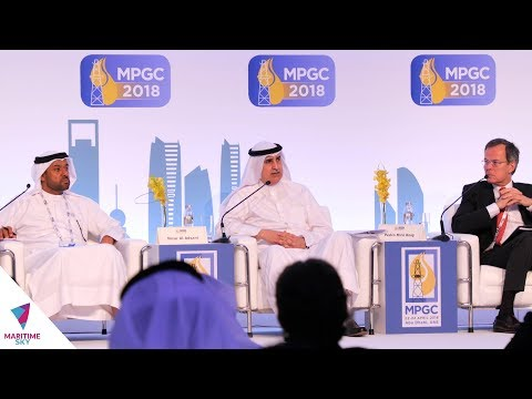 Middle East Petroleum & Gas Conference | MPGC 2018