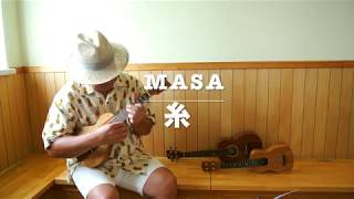 糸 Performed by Masa