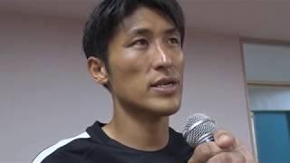 明治安田生命J1リーグ第21節vs.ガンバ大阪 試合後の選手コメント...