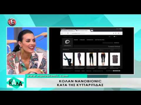 Nanobionic live στο Epsilon TV
