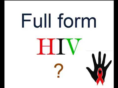 HIV ka full form kya hai ?