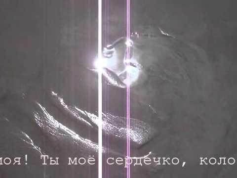 Непара - Милая текст песни(слова)