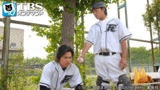 練習試合当日、川藤(佐藤隆太)は「自信を持って戦ってくれ!」とげきを飛ば...