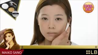 8 LB Sheer Matte Mineral Pact UV Thumbnail