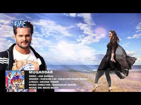 ऊ भुला गईली HD video u bhula gaili HD video khesari lal 2017