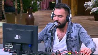 رقصة مافيا ولامبورجيني عمرو دياب خالد عليش والتريندات في راديو معكم منى الشاذلي