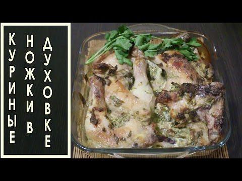 Куриные желудки, рецепты с фото на : 39
