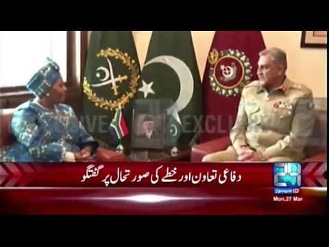 COAS Army Chief Qamar Javed Bajwa met Defense Minister of South Africa